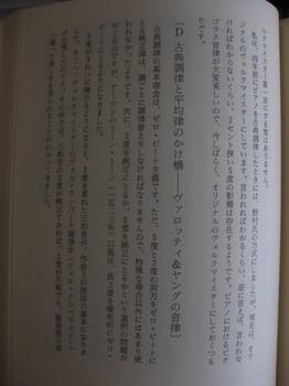 IMG_4865.jpg