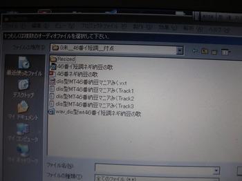 0928PCフォルダ画面.jpg