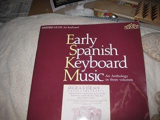 スペインの古い鍵盤曲楽譜IMG_6031.jpg
