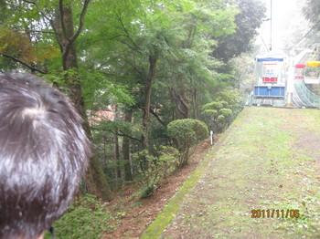 高尾山とビックリアート美術館と19cギター 001.jpg