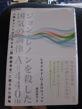 1ホロウィッツ本の表紙IMG_5697.JPG