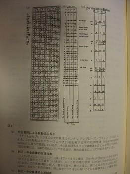IMG_4522.jpg